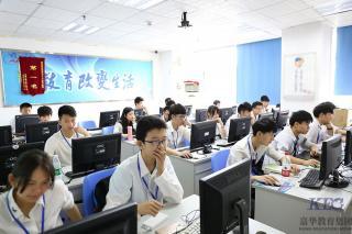 电脑培训费用贵吗
