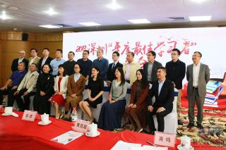 2018深圳年度最佳学习者 嘉华教育总校长获殊荣