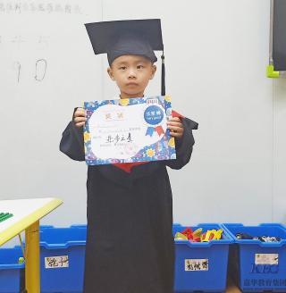 怎样培养孩子的逻辑思维能力