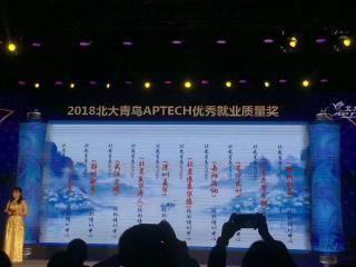 【喜讯】嘉华教育集团再获两项殊荣