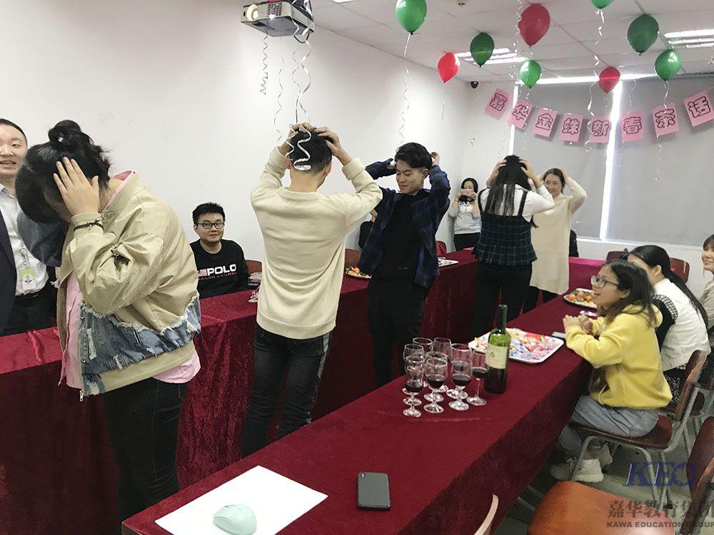 嘉华金蛛新春茶话会