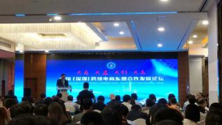 信狮教育跨境电商师生受邀参加中国跨境电商东盟合作发展