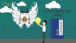 互联网架构师产品课程介绍