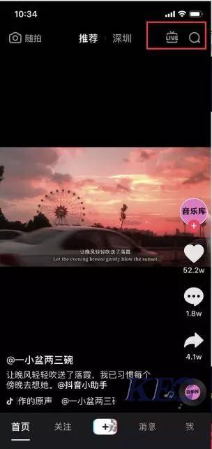 "Skr!嘉华教育集团五四青年节""唱响嘉华""抖音大赛火热进"