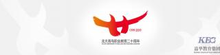 深圳北大青鸟:北大青鸟电话和地址
