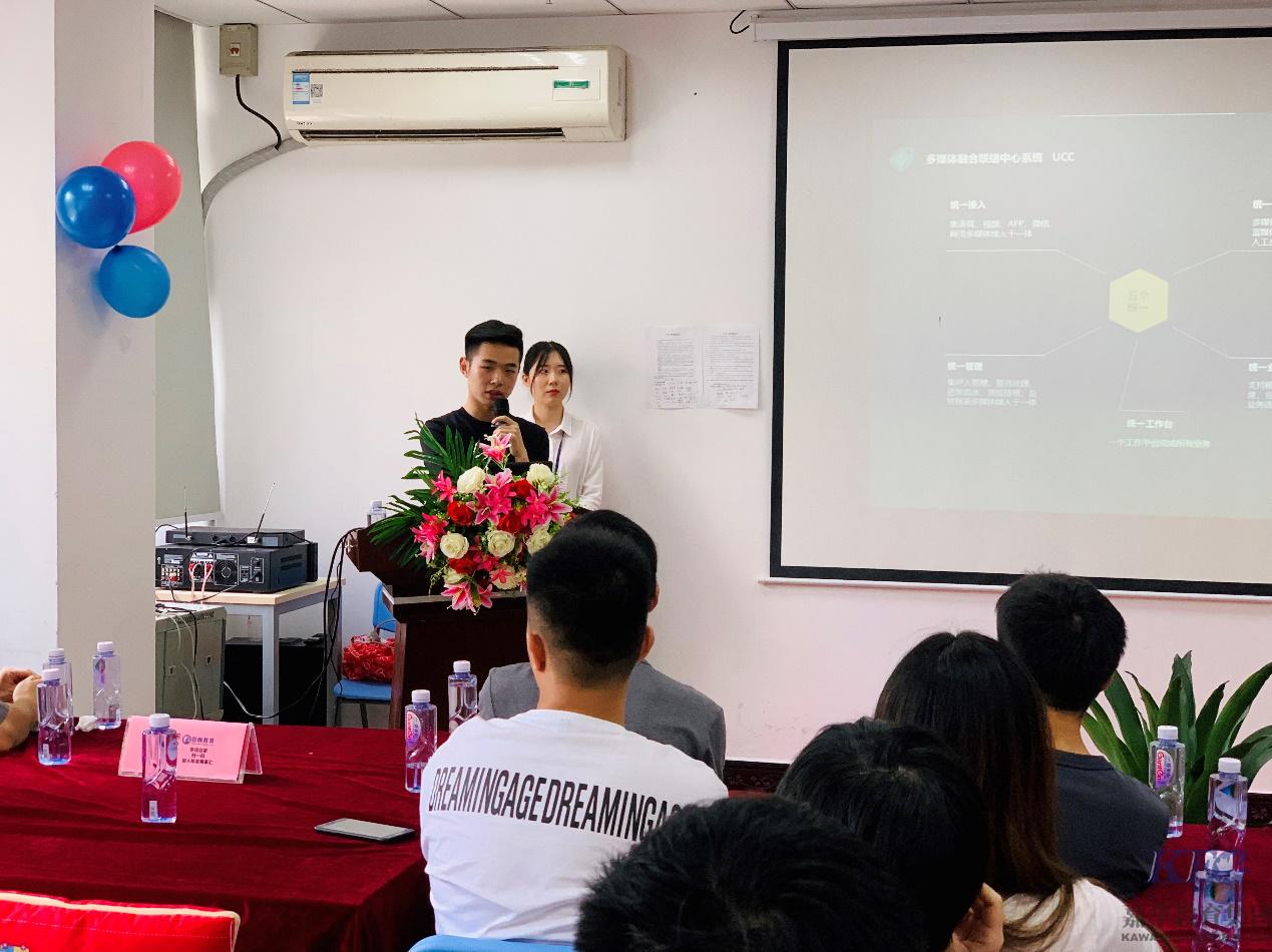 深圳北大青鸟信狮学校