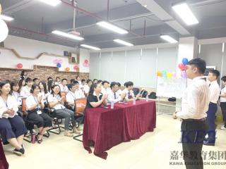 北大青鸟信狮教育企业化带班 | 深圳市春畅科技有限公司