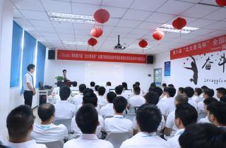 """第六届""""北大青鸟杯""""华南区域IT精英挑战赛"""