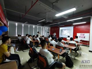 PPT大赛|作品炸裂,记北大青鸟信狮教育1T165班PPT大赛