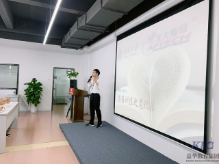 北大青鸟光明产教融合创新基地启动班委部技能培训