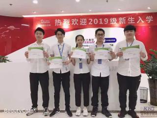 北大青鸟深圳嘉华T190班:检验,只为成为更好的自己