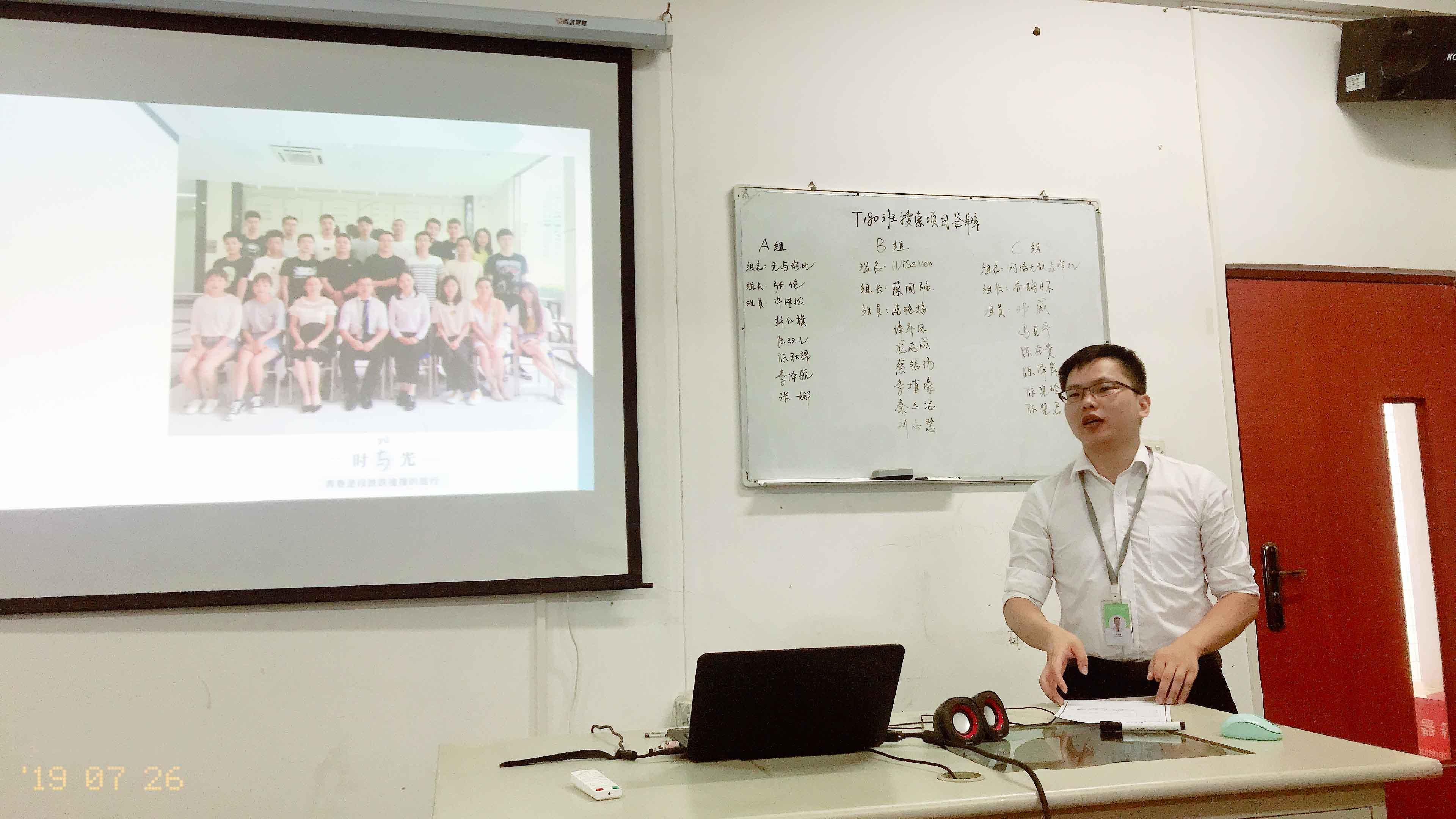嘉华金蛛T180班搜索引擎营销SEM项目答辩