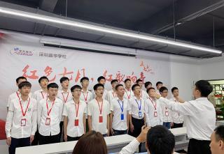 北大青鸟深圳嘉华红歌会 7月致敬祖国