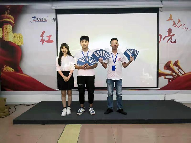 深圳北大青鸟怎么样