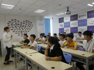 开班仪式 | 北大青鸟信狮教育软件开发1T166班开班