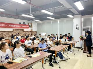 家校联手,共育未来:北大青鸟信狮教育软件开发3T146班开学