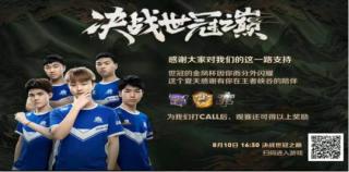深圳嘉华T190班级活动--未来,我们将更加团结
