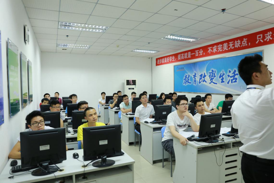 东莞电脑学校哪家好
