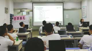 【开学典礼】北大青鸟信狮教育互联网架构师JT40班开学啦