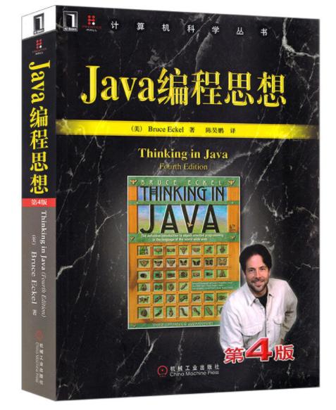 学Java看什么书比较好