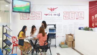 梅州人想学习IT,深圳北大青鸟哪家好