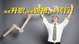 深圳北大青鸟电脑IT培训哪里好?