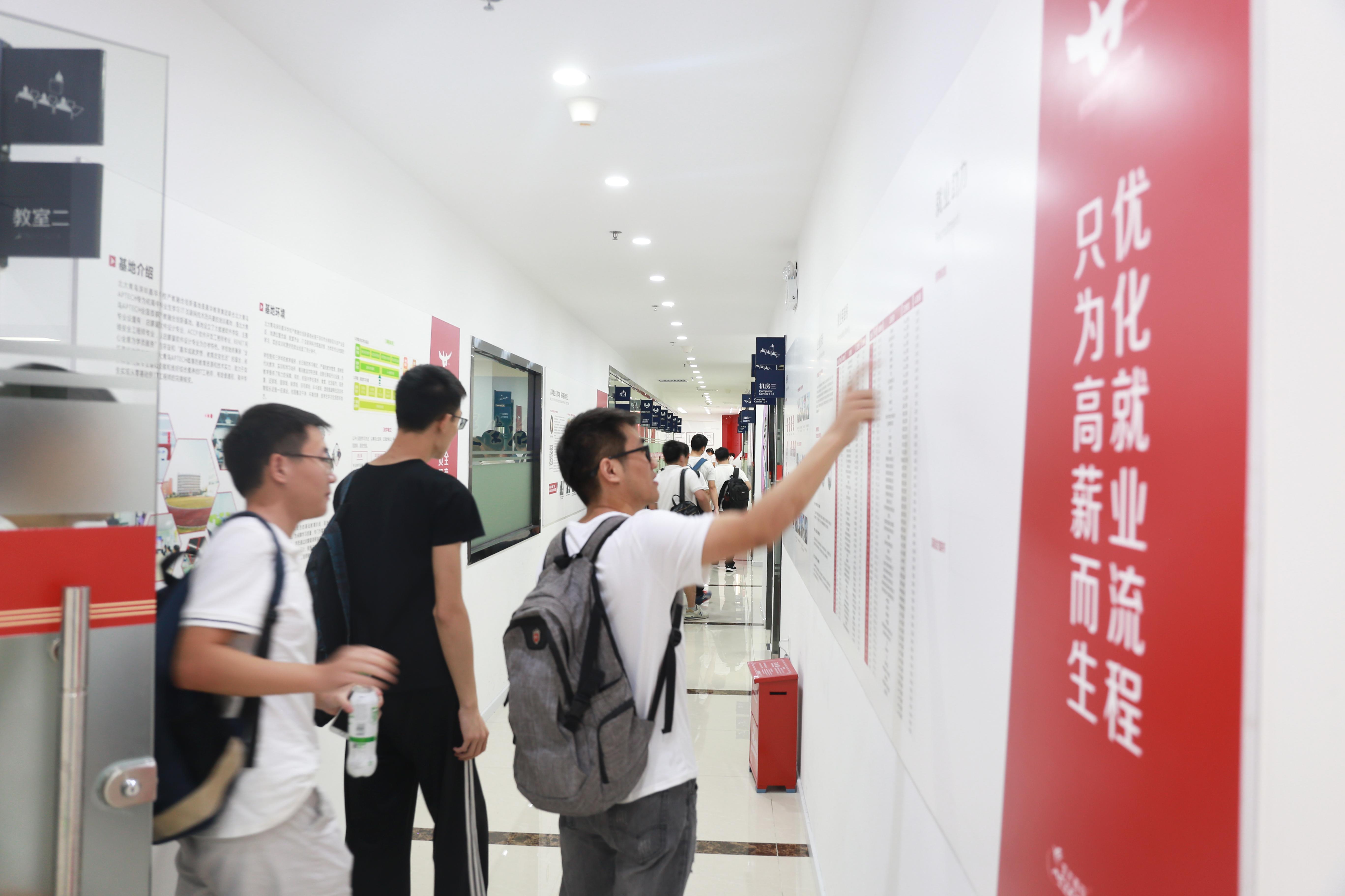 广东中山的北大青鸟学校初学Python学什么?