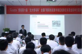 广东梅州想去东莞金码学哪个技术前景更好?