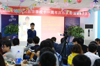 开平北大青鸟:Python培训怎么选?Python好学吗?