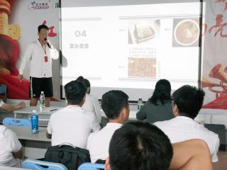 北大青鸟深圳嘉华网络工程专业BT144班举办PPT大赛