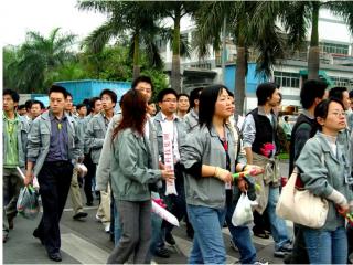 广东高州的普工去北大青鸟深圳信狮学什么技能工资高