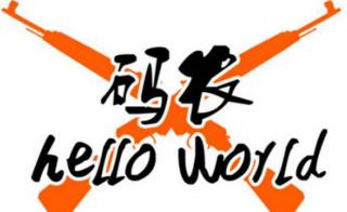 广东廉江去北大青鸟学了IT技术以后,可以做一些什么工作?