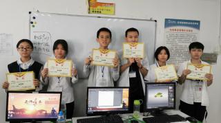 广东茂名市人去北大青鸟深圳信狮学软件开发怎么样?