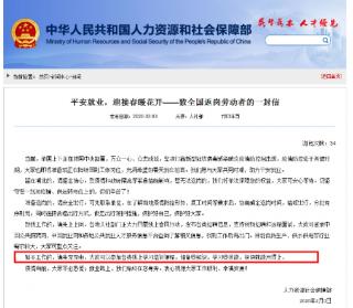 深圳南山北大青鸟:2020,还没上班?在家做什么好?