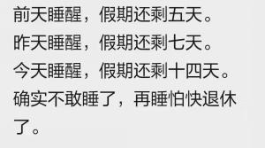 """深圳北大青鸟:战""""疫""""当前,却有上亿年轻人在堕落"""