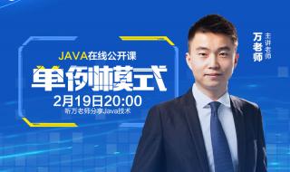深圳宝安北大青鸟:2020如何在职场严峻形势中拔得头筹?