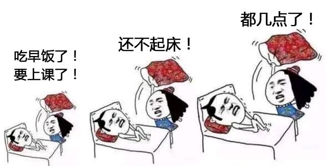 广东开学时间表