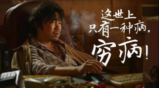 广东潮州的普通工人想去北大青鸟学什么好