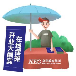 深圳北大青鸟在线摆摊,推出了这些爆款产品