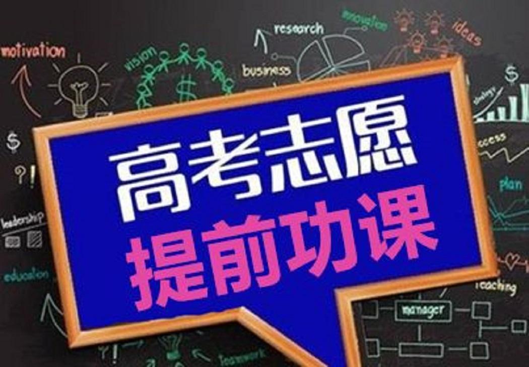 深圳北大青鸟:高考家长篇