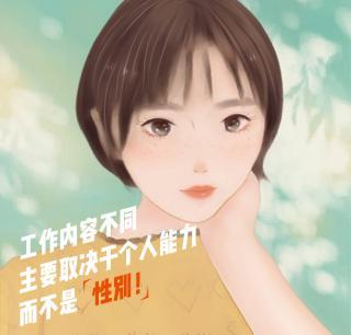 深圳北大青鸟:高考落榜怎么办?美女学姐告诉你答案