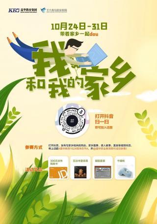 北大青鸟深圳嘉华学校 1024程序员节狂欢周