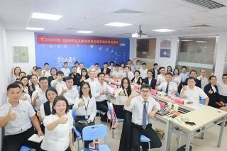 北大青鸟华南区域市场业务交流会3大重点