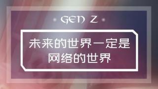 """""""GEN Z""""新青年赵光:转行学会Java不难,主要看自己的态度"""