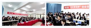 荣获北大青鸟超级演说家华南区域赛三等奖的演讲讲了啥?