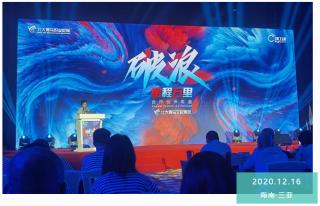 破浪 | 2020北大青鸟合作伙伴年会深圳嘉华学校斩获多项大奖