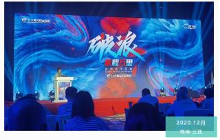东莞金码学校荣获全国优秀教学就业质量奖