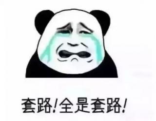 东莞金码学校防诈骗、反恐、防爆宣传教育活动