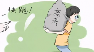 深圳北大青鸟:竟然还有不怕考试的人?是谁?