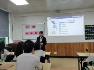 北大青鸟深圳光明校区典礼篇-一起出发吧!